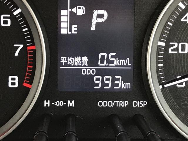走行距離993キロ