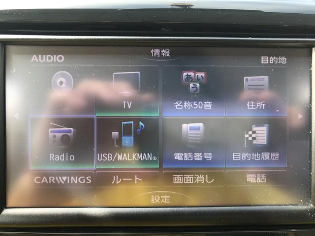 X 純正地デジナビ・アランドビューモニター裝備(5枚目)