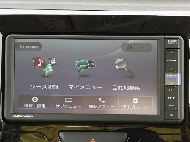 「ダイハツ」「ミライース」「軽自動車」「東京都」の中古車3