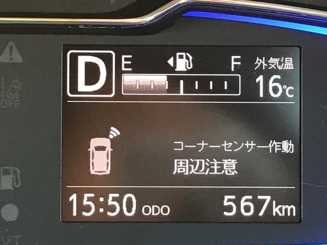 X リミテッドSAIII 純正エントリーメモリーナビ付(17枚目)