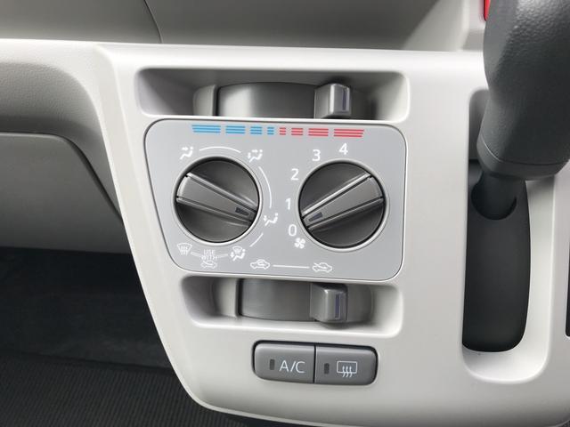 XリミテッドSA3 バックカメラ・コーナーセンサー装備 LEDヘッドライト・コーナーセンサー・キーレスキー・アイドリングストップ(15枚目)
