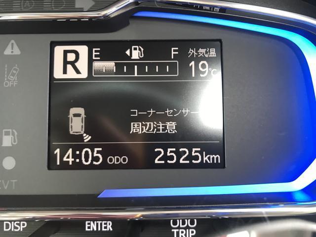 XリミテッドSA3 バックカメラ・コーナーセンサー装備 LEDヘッドライト・コーナーセンサー・キーレスキー・アイドリングストップ(17枚目)