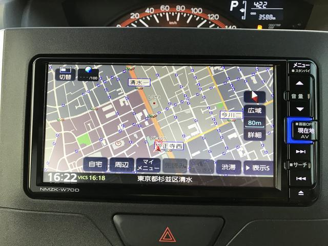 Xセレクション 次世代スマートアシスト搭載 シートヒーター・シートバックテーブル・キーフリーキー・左側電動スライドドア・オートエアコン・アイドリングストップ(3枚目)
