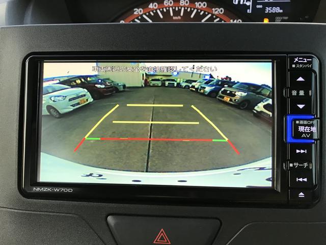 XリミテッドSA3 バックカメラ・コーナーセンサー装備 LEDヘッドライト・キーレスキー・アイドリングストップ(4枚目)