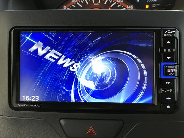 XリミテッドSA3 バックカメラ・コーナーセンサー装備 LEDヘッドライト・キーレスキー・アイドリングストップ(5枚目)