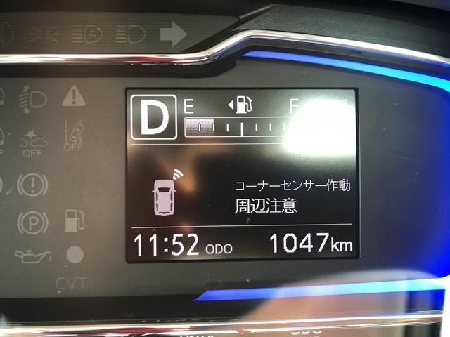 XリミテッドSA3 バックカメラ・コーナーセンサー装備 LEDヘッドライト・キーレスキー・アイドリングストップ(17枚目)