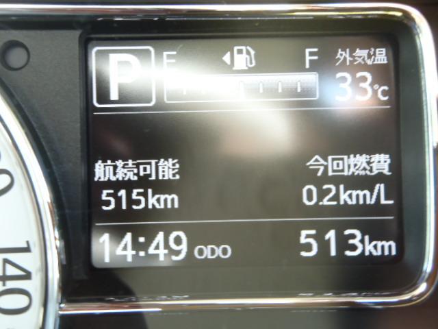 G SAIII  コーナーセンサー・フロントシートヒーター(4枚目)