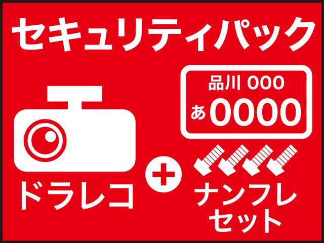 XリミテッドSAIII コーナーセンサー・LEDヘッドライト(59枚目)