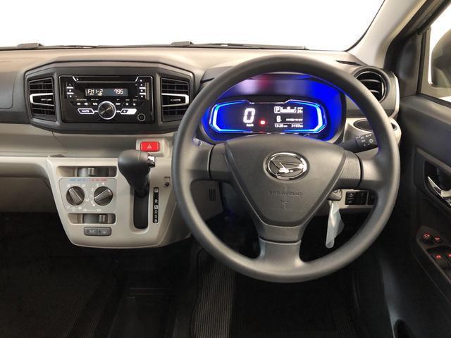 X リミテッドSAIII CDデッキ・コーナーセンサー スマートアシストIII(衝突回避支援システム)・エコアイドル(アイドリングストップ機構)・リミテッド仕様(バックカメラ)・コーナーセンサー・LEDヘッドライト・オートハイビーム・キーレスエントリー(4枚目)