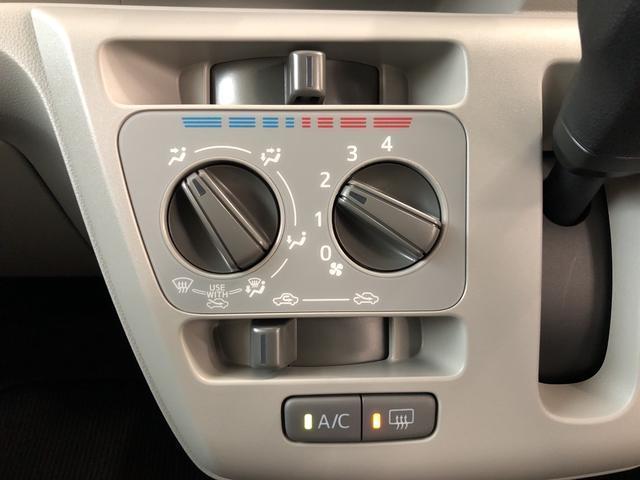X リミテッドSAIII CDデッキ・コーナーセンサー スマートアシストIII(衝突回避支援システム)・エコアイドル(アイドリングストップ機構)・リミテッド仕様(バックカメラ)・コーナーセンサー・LEDヘッドライト・オートハイビーム・キーレスエントリー(10枚目)