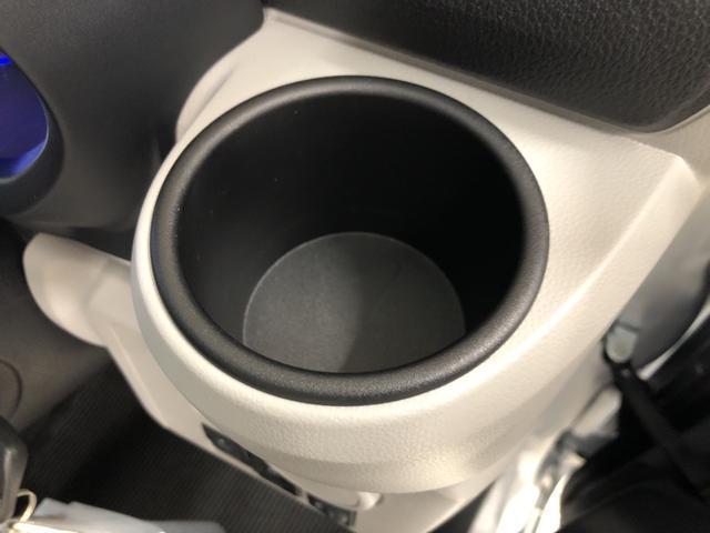 X リミテッドSAIII CDデッキ・コーナーセンサー スマートアシストIII(衝突回避支援システム)・エコアイドル(アイドリングストップ機構)・リミテッド仕様(バックカメラ)・コーナーセンサー・LEDヘッドライト・オートハイビーム・キーレスエントリー(20枚目)