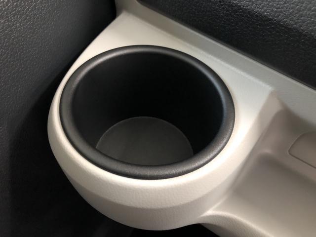 X リミテッドSAIII CDデッキ・コーナーセンサー スマートアシストIII(衝突回避支援システム)・エコアイドル(アイドリングストップ機構)・リミテッド仕様(バックカメラ)・コーナーセンサー・LEDヘッドライト・オートハイビーム・キーレスエントリー(21枚目)