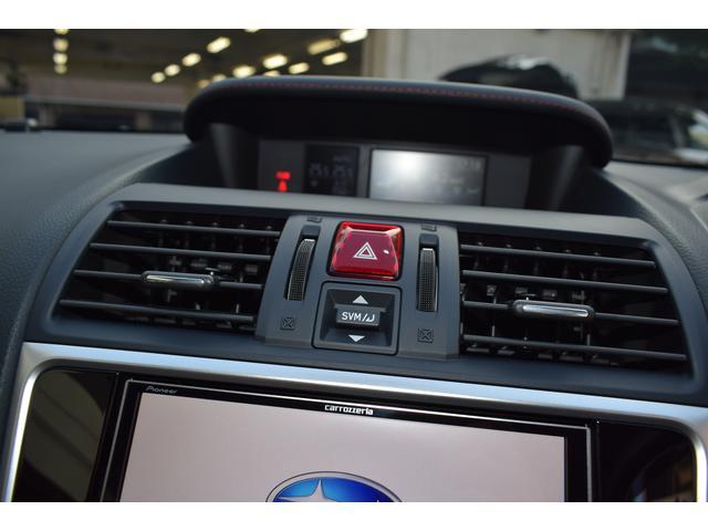 燃費計やあらゆる情報を確認できるマルチインフォメーション