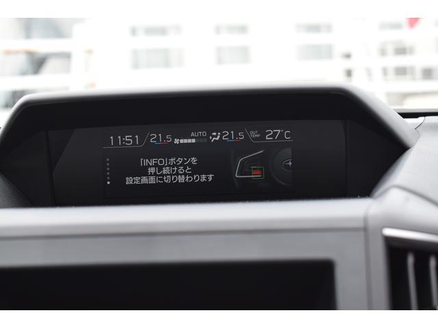「スバル」「インプレッサ」「コンパクトカー」「東京都」の中古車14