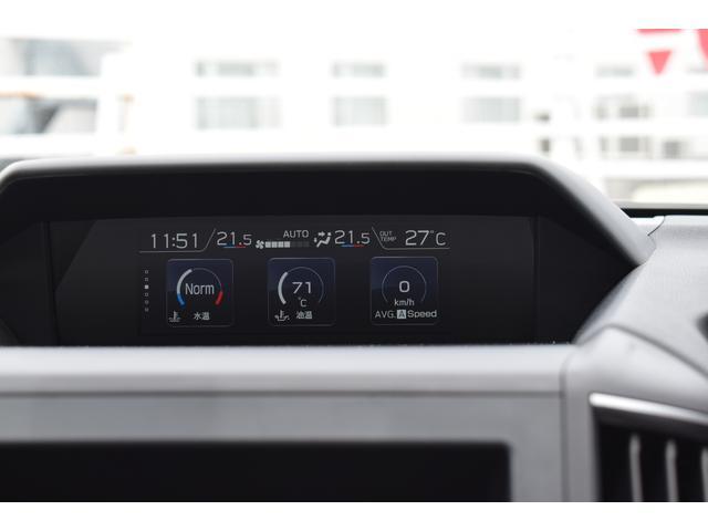 「スバル」「インプレッサ」「コンパクトカー」「東京都」の中古車70