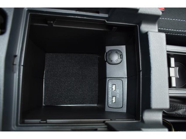 「スバル」「フォレスター」「SUV・クロカン」「東京都」の中古車43