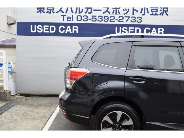 「スバル」「フォレスター」「SUV・クロカン」「東京都」の中古車50