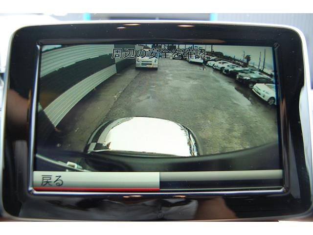 「メルセデスベンツ」「Gクラス」「SUV・クロカン」「神奈川県」の中古車36