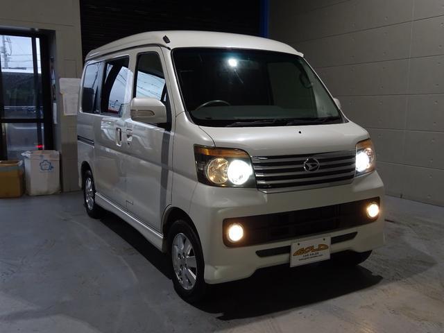 「ダイハツ」「アトレーワゴン」「コンパクトカー」「神奈川県」の中古車3