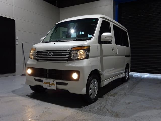 「ダイハツ」「アトレーワゴン」「コンパクトカー」「神奈川県」の中古車11