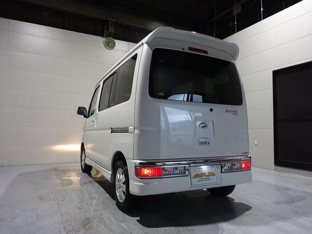 「ダイハツ」「アトレーワゴン」「コンパクトカー」「神奈川県」の中古車19