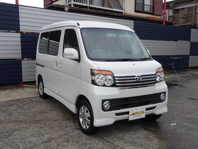 「ダイハツ」「アトレーワゴン」「コンパクトカー」「神奈川県」の中古車52