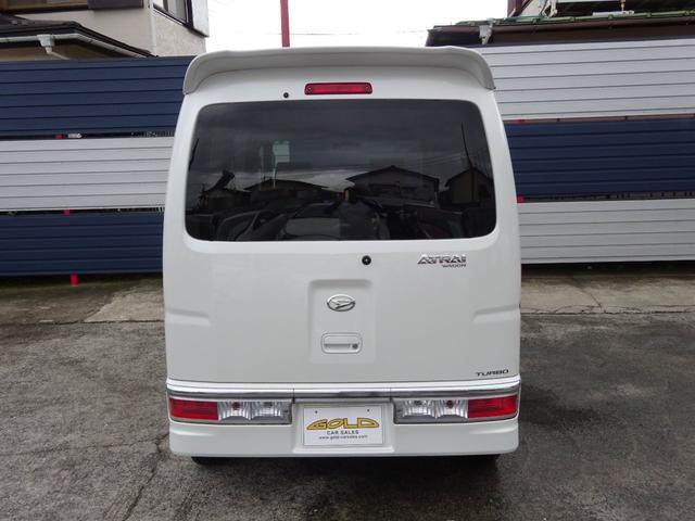 「ダイハツ」「アトレーワゴン」「コンパクトカー」「神奈川県」の中古車56
