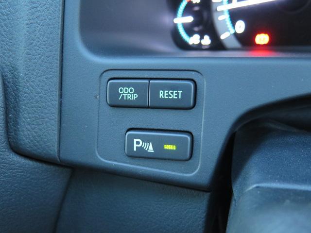 クリアランスソナー(コーナーセンサー)付き♪駐車の際や狭い道を通る時、ビッグセダンにあると嬉しい装備です♪