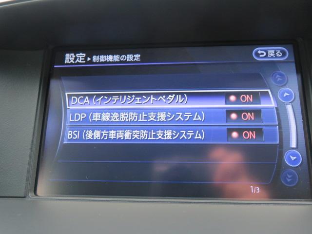 250VIP 追従走行 衝突軽減 黒革 DCA BSI(7枚目)