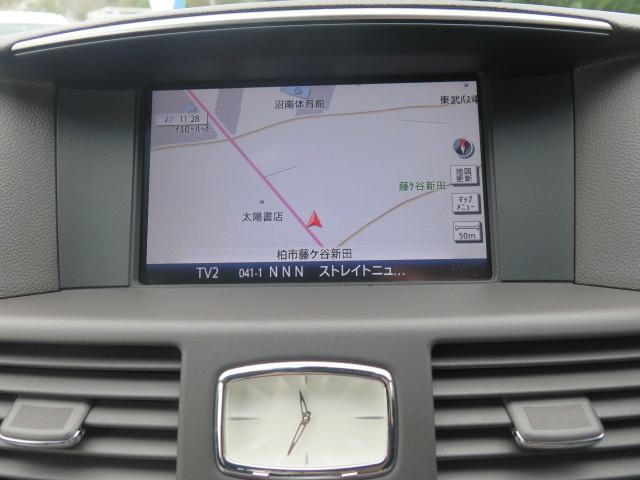 370VIP 純正ナビ レーダークルーズ サイドバックカメラ(4枚目)