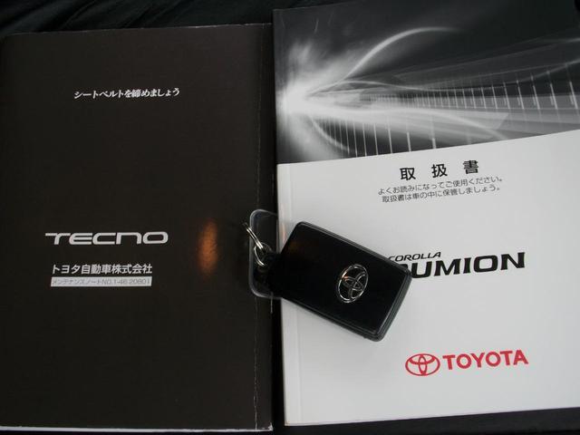 1.5G 純正HDDナビ バックカメラ スマートキー 禁煙車(17枚目)