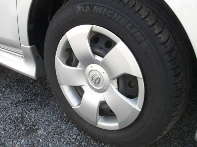 タイヤの山も残っております。ご安心下さい。