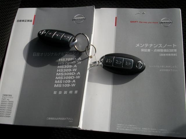 スマートキーX2、記録簿、取り説付き!