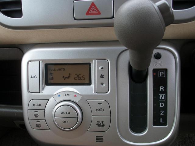 オートエアコン付き!大変便利です!