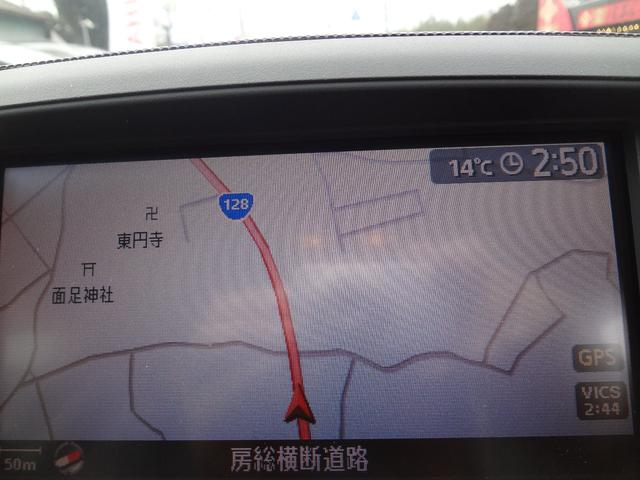 250GT j純正ナビ 社外TV ハーフレザー 社外アルミ(10枚目)