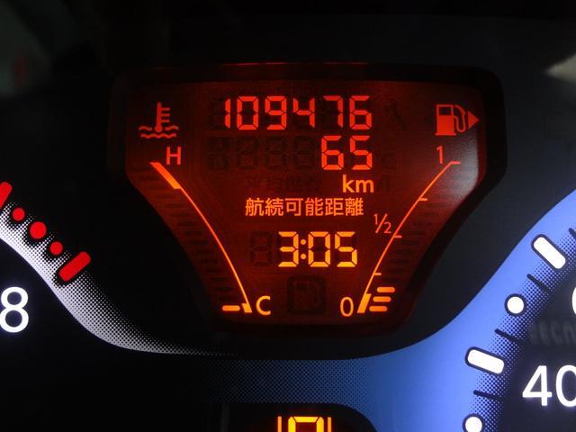 「日産」「キューブ」「ミニバン・ワンボックス」「千葉県」の中古車48