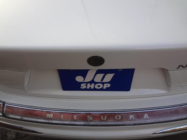 皆様のおかげで創業14年目に入りました。新車から注文車までお気軽にお問い合わせください。格安な良質車を取り揃えております。ご来店を心よりお待ちしております。