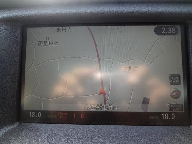 250XV FOUR サンルーフ 黒革 純正HDDナビ(10枚目)