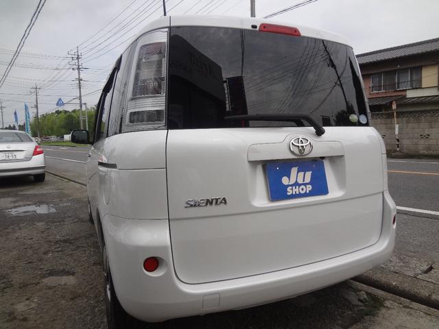 「トヨタ」「シエンタ」「ミニバン・ワンボックス」「千葉県」の中古車9