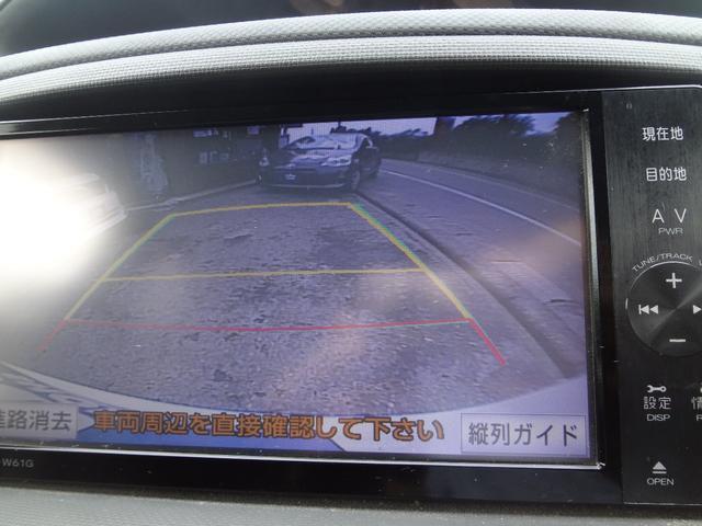 「トヨタ」「シエンタ」「ミニバン・ワンボックス」「千葉県」の中古車41