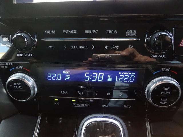 「トヨタ」「ヴェルファイア」「ミニバン・ワンボックス」「千葉県」の中古車40