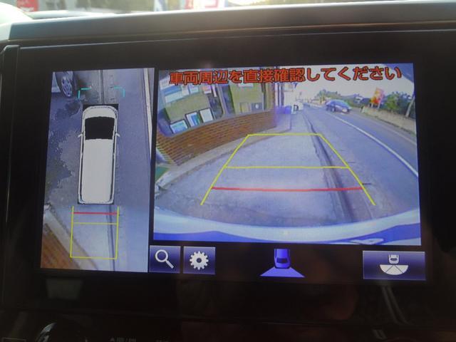「トヨタ」「ヴェルファイア」「ミニバン・ワンボックス」「千葉県」の中古車41