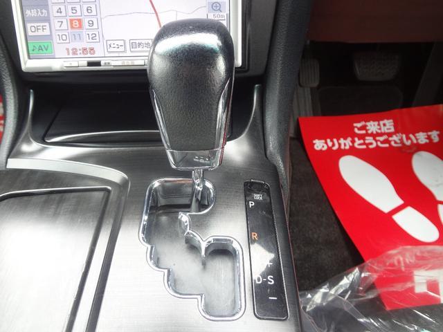 「トヨタ」「クラウン」「セダン」「千葉県」の中古車11