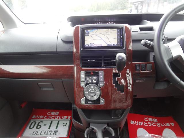 「トヨタ」「ヴォクシー」「ミニバン・ワンボックス」「千葉県」の中古車43