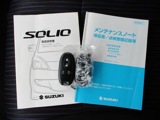「スズキ」「ソリオバンディット」「ミニバン・ワンボックス」「千葉県」の中古車43