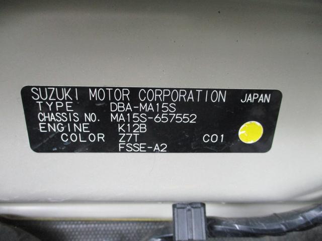 「スズキ」「ソリオバンディット」「ミニバン・ワンボックス」「千葉県」の中古車44