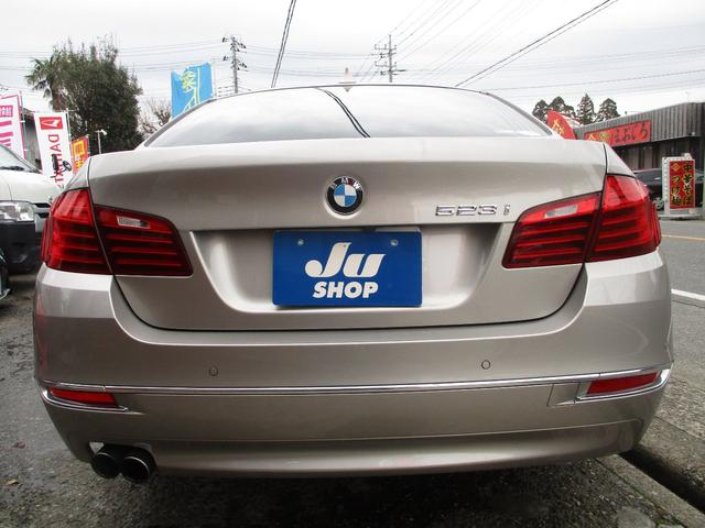 「BMW」「BMW」「セダン」「千葉県」の中古車3