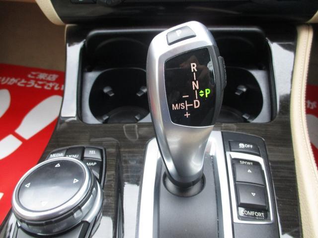 「BMW」「BMW」「セダン」「千葉県」の中古車11