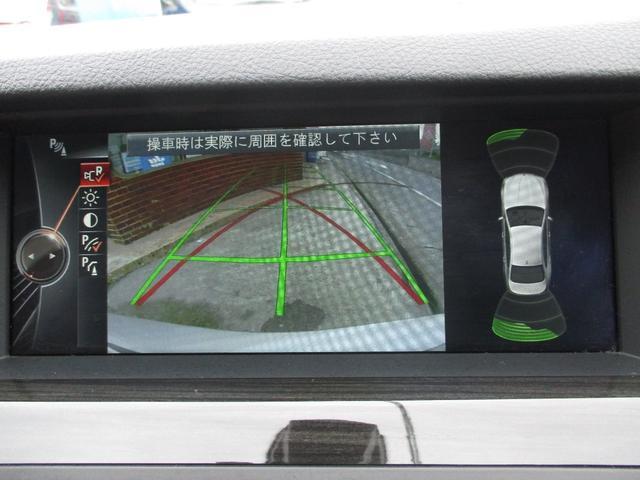 「BMW」「BMW」「セダン」「千葉県」の中古車54