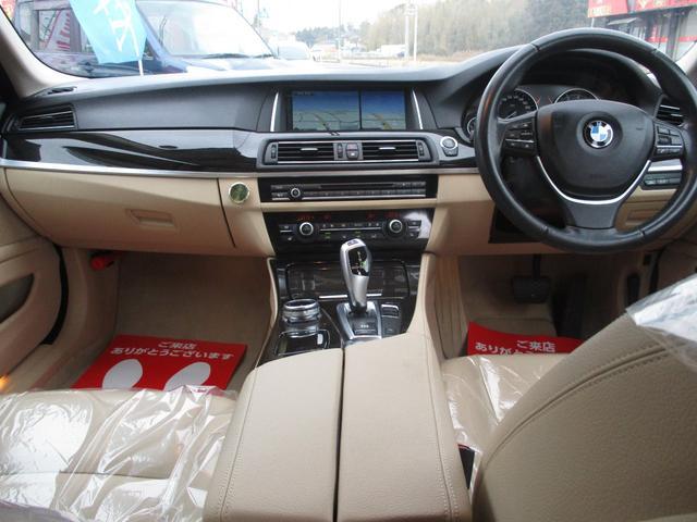 「BMW」「BMW」「セダン」「千葉県」の中古車67
